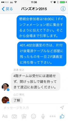IMG_4228