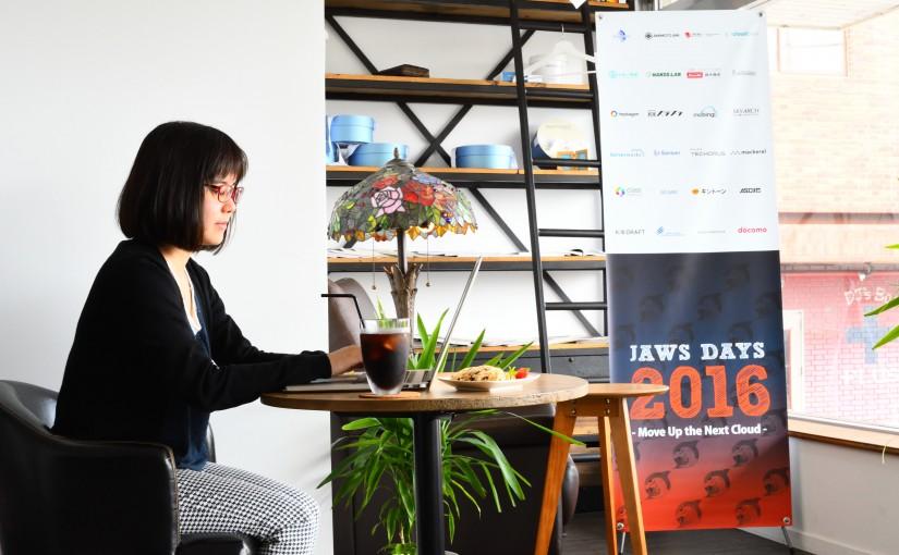 [JAWS] 別府 de JAWS勉強会