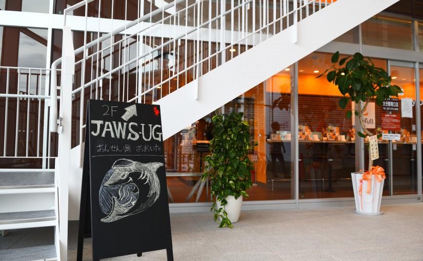 [JAWS] 大分&熊本ツアー勉強会を開催しました